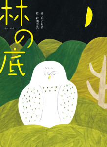 web_hyoshi-1