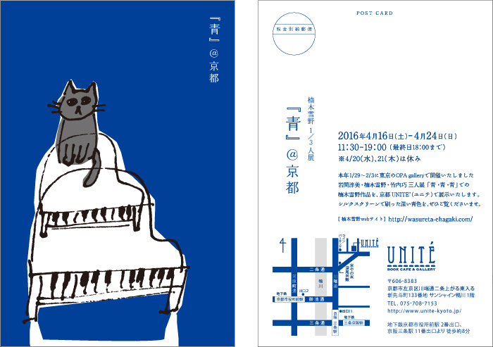 20160405aokyoto